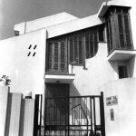 29 -  Villa Vitali in loc. Le Vele, San Felice Circeo (LT) - Vista esterna