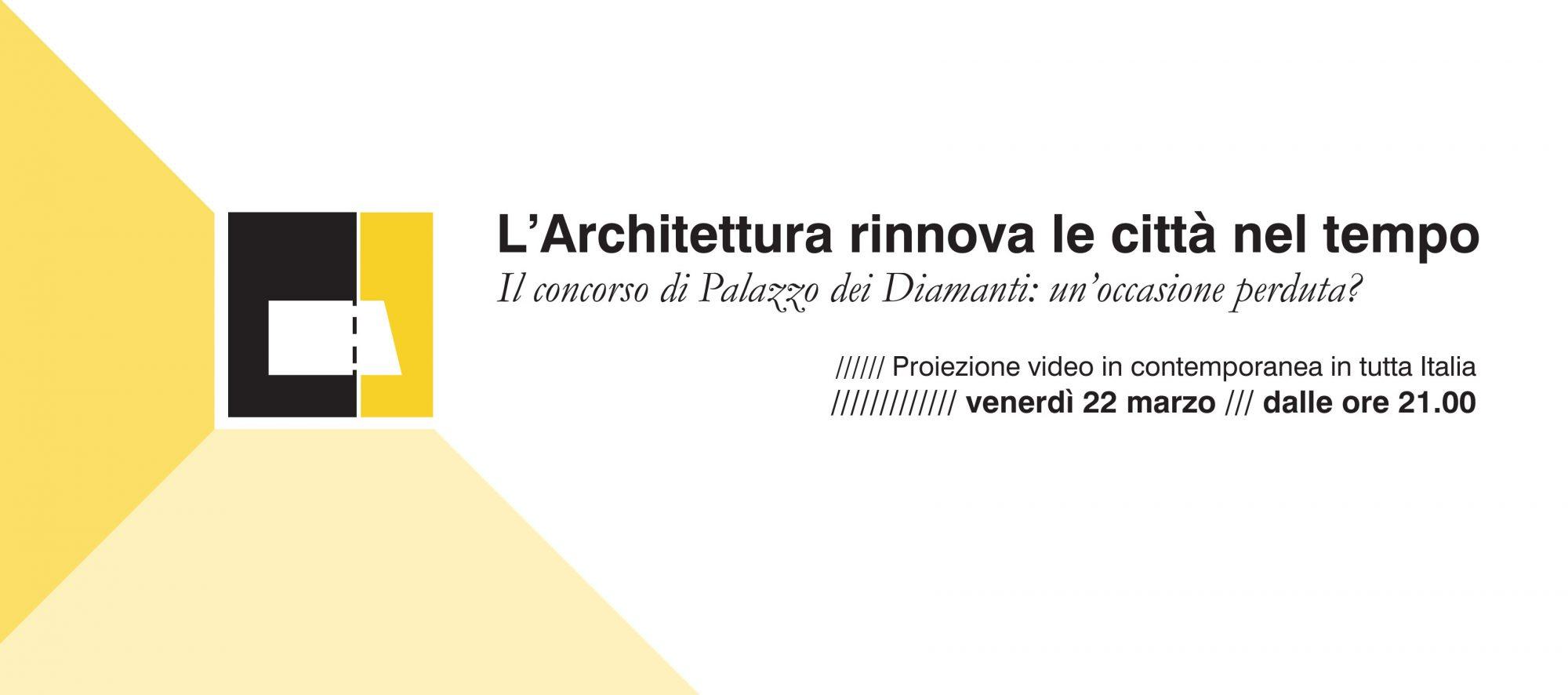 Ordine Architetti Brescia Lavoro l'architettura rinnova le città nel tempo - ordine degli